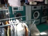 营业干洗店转让