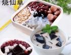 衢州甜品店加盟, 利润达75%以上