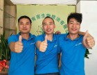 永鑫有害生物防治有限公司专业灭鼠杀虫