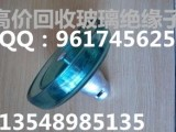 湘潭回收已使用以及多余钢化玻璃绝缘子