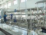 专业制造套管式杀菌机500公斤-12吨/小时