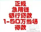 重庆北碚手机分期iPhone7拿现金办理地址在哪里