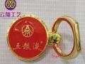 上海广告钥匙扣定做 企业logo指环扣锁匙扣定制