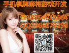 河南许昌网页电玩城游戏开发公司专业捕鱼APP开发