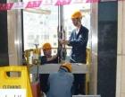电梯职业技术培训学校