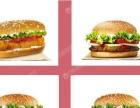 当下较火爆的汉堡品牌项目,等你来加盟