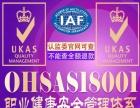 三大体系ISO9001质量管理体系证书办理