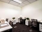 北站 创业办公室 2至6人办公室精装 物业直租
