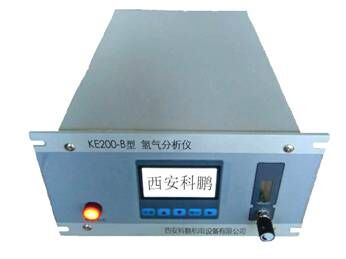 西安齐全气体分析仪供应 内蒙气体检测仪品牌