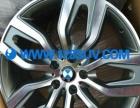 宝马X3X4X5X6升级改装铝合金轮毂 4S店专用