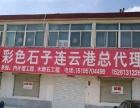 宁海太平街门面出租(原204收费站南100米路西)