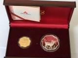 吉林市上门现金回收钱币,纪念币,连体钞,金银币,邮票收购服务
