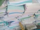 回收银川废书本废纸废金属废塑料其他废品
