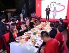 免费策划长沙 株洲 湘潭公司年会 晚会 开业周年庆典 答谢会
