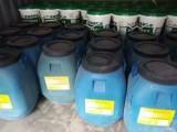 柳州溶劑型防水粘結劑
