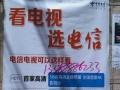 丽江市电信公司渠道宽带办理 靓号办理 欢迎来电咨询