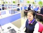 欢迎访问成都新都区神州燃气灶官方网站售后服务维修咨询电话