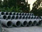 出售水泥机制管道