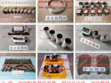 JS36-300A冲床摩擦片,FP6308U批发及维修-大量