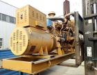 惠州进口发电机回收怎么处理
