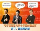 湛江淘宝培训-美工培训-电商培训包学会