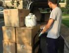 南京专业大中小型搬家公司面包车金杯车厢货车搬家服务