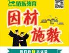 桂林初高中数学辅导哪里好来牛耳教育