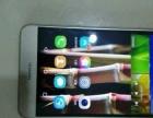 华为畅享5,全网通4G手机。