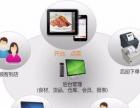新疆饭菜先生餐饮软件,8年专业经验,5万家用户选择