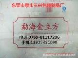 【推荐企业】茶砖茶饼茶块包装纸(图)