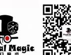 视幻魔术《魔法学堂》少儿魔术表演课程