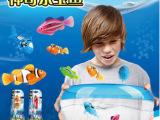 神奇乐宝鱼 电动游水鱼 电动鱼 儿童最爱玩具 戏水玩具