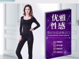 义乌塑身保暖内衣厂家功能性塑身衣瑞光点胶