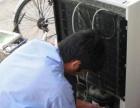 定陶专业上门维修全/半自动洗衣机,修不好不收费