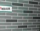古建青砖瓦专业生产大量提供