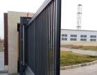 大连伸缩门 大连无轨门 旗杆 围栏 护栏 栏杆