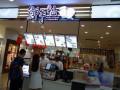 鲜芋仙加盟费多少钱 鲜芋仙加盟费用及条件 台湾鲜芋仙加盟官网