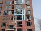 大连保温防水多钱一平大连阳台楼顶防水价格
