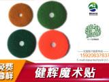 广东规模大的研磨片魔术贴供应商|深圳研磨片魔术贴