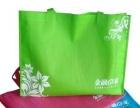 厂家生产各种无纺布环保广告袋