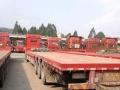 湛调度全国各地回程车承接发往全国各地整车零担货运