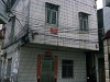 惠城房产5室以上2厅-45万元