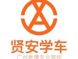 异地考了科目一,广州天河可以办理转学籍,学费