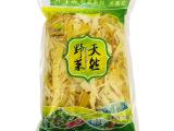 千蕊天然野菜 云南土特产农家自制新鲜山野菜盐水渍芭蕉花1000g