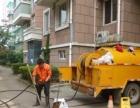 金华市专业疏通管道生活污水工业污水工程污水管道清洗