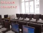 渭南较专业培训办公软件 让你15天快速成为电脑高手