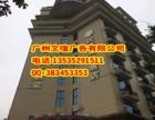 广州专业维修墙体广告字 维修外墙广告字 高空维修发光字
