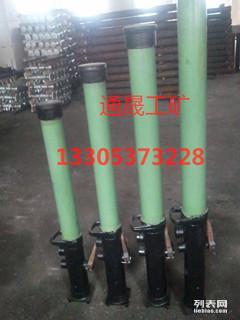 厂家低价直销普通单体液压支柱