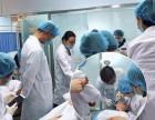 郑州专业微整培训学校星美培训中心