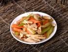 北京开个羊汤馆需要多少钱,九品羊汤加盟潜力巨大